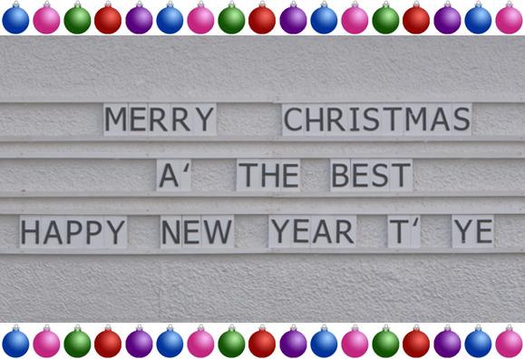 e-christmas